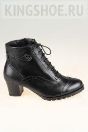 Женские ботинки KingShoe Артикул KS3028-20