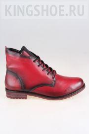 Женские ботинки Rieker Артикул R5077-35