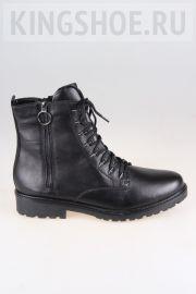 Женские ботинки Rieker Артикул R6583-01