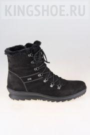 Женские ботинки Rieker Артикул R8472-02