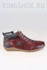 Женские ботинки Rieker Артикул L7584-35