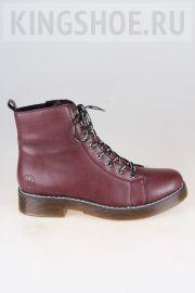 Женские ботинки Rieker Артикул 70001-35