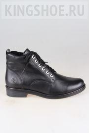 Женские ботинки Rieker Артикул D8370-01