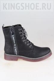 Женские ботинки Rieker Артикул 700L1-00