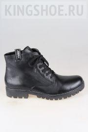 Женские ботинки Rieker Артикул 785F5-00