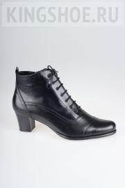 Женские ботинки Sateg Артикул 3121 ЭК