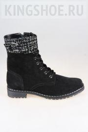 Женские ботинки Tais Артикул MT152