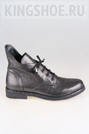 Женские ботинки Tais Артикул MT181